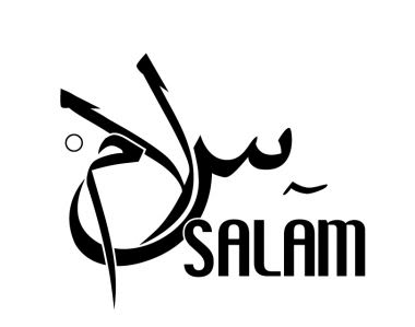 Salam the islamic greeting and its etiquette the timeless light islam has professed the use of the islamic greeting when encountering another muslim or leaving the company of another muslim because it unifies the hearts m4hsunfo Choice Image